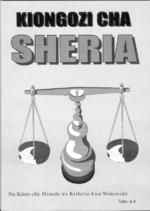Kiongozi cha sheria