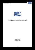 [Afghan media law