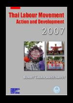 The Thai labour movement in 2007