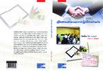 [Handbook for dialogue and collaborative action