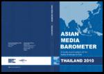 Asian media barometer