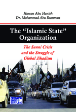 The 'Islamic State' Organization
