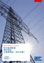 [Die Europäische Energieunion