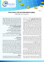 [On the move; opportunities and challenges of migration for Europe and Israel