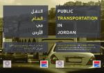 Public transportation in Jordan