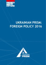 Ukrainian prism: foreign policy 2016