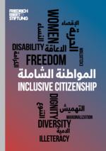 Inclusive citizenship