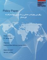 [Reforming the civil-military relationship in Kurdistan (Peshmerga)]