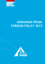 Ukrainian prism: foreign policy 2017