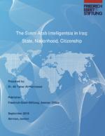 The Sunni Arab intelligentsia in Iraq