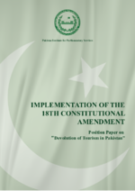Implementation of the 18th constitutional amendment