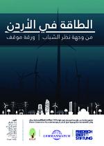 [Energy in Jordan]