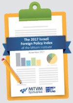 The 2017 Israeli foreign policy index of the Mitvim Institute