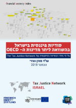 [Financial confidentiality in Israel compared to other OECD countries]