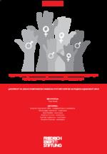 Edukacija za seksualnoto i reproduktivnoto zdravje vo srednite učilišta vo grad Skopje
