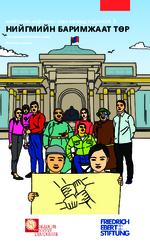 Soziale Demokratie - Kurz und klar ; 3 / Mongol.