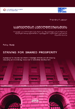 Striving for shared prosperity