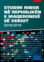 Studim rinor në Republikën e Maqedonisë së veriut 2018/2019