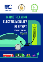 Mainstreaming electric mobility in Egypt