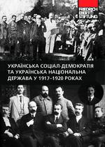 Ukraïns'ka social-demokratija ta ukrains'ka nacional'na deržava u 1917-1920 rokach