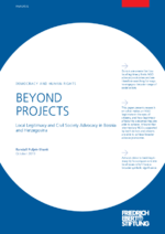 Beyond projects