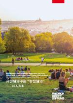 [Smart City in der sozialen Stadt : Menschen in den Mittelpunkt stellen]
