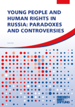 Young people and human rights in Russia