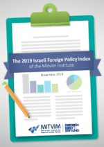 The 2019 Israeli foreign policy index of the Mitvim Institute