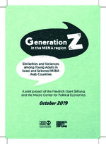 Generation Z in the MENA region