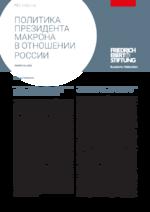 Politika prezidenta Makrona v otnošenii Rossii