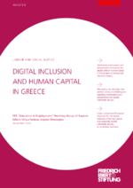 Digital inclusion and human capital in Greece