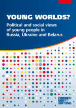 Young worlds?