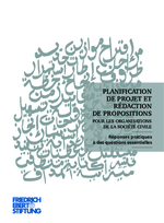 Planification de projet et rédaction de propositions pour les organisations de la société civile