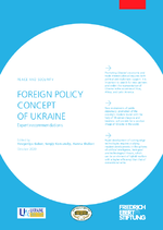 Foreign policy concept of Ukraine