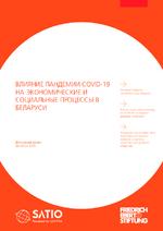 Vlijanie pandemii COVID-19 na ekonomičeckie i social'nye processy v Belarusi