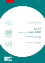 [Algeria 100% renewable energy]