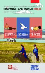 Soziale Demokratie - Kurz und klar ; 1 / Mongol.