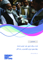 [All quiet on the Eastern front? : Iran's evolving relationship with an Afghanistan in transition]