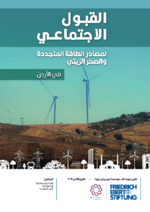 [Social acceptance of renewable energy sources versus oil shale in Jordan]
