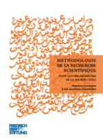 Méthodologie de la recherche scientifique