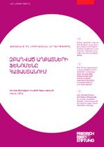 [Working poor in Armenia]