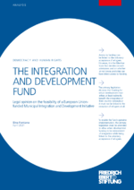 The integration and development fund