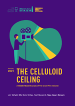 The celluloid ceiling