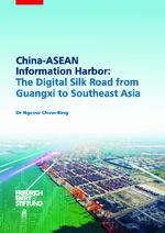 China-ASEAN Information Harbor