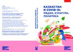 Kazachstan i COVID-19