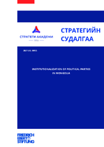 Institutionalization of political parties in Mongolia
