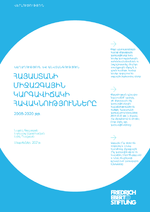 [Armenia's international status aspirations in 2008-2020]